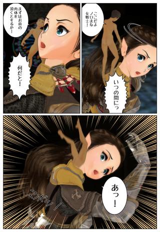 torihiki1_006