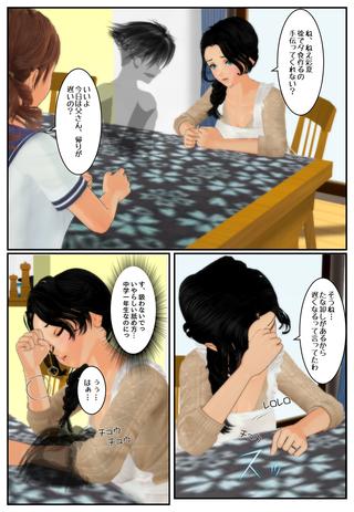 yugami_015
