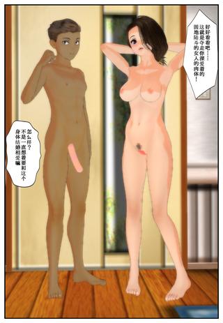 kekkon_cha3_007