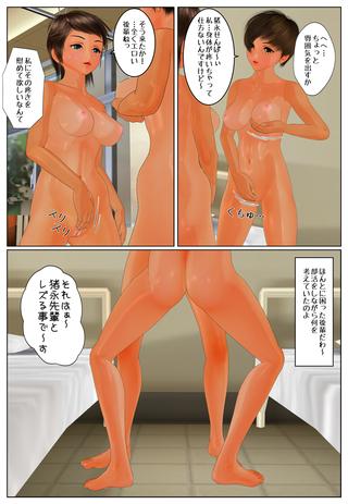 kyouei_rezu2_010