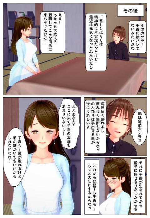 小学生変身3_041