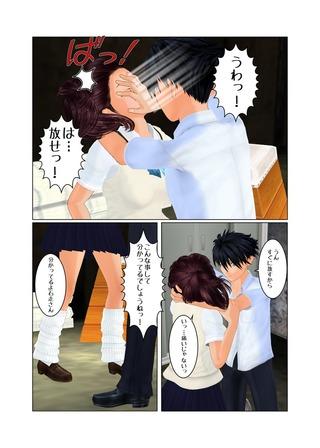 shikaeshi1_006