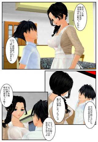 yugami_002