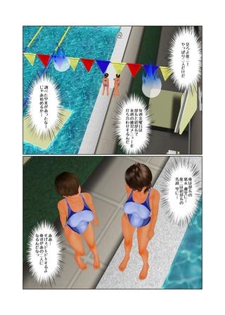 kyouei_rezu1_005