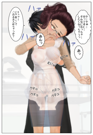 tyakudatu_008