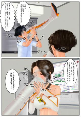 nioi_002