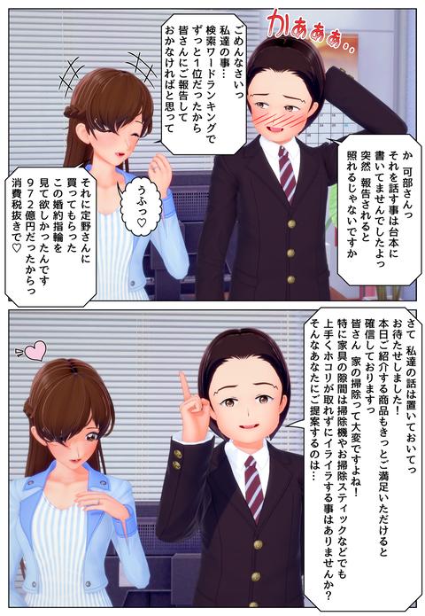 テレビショッピング5_002