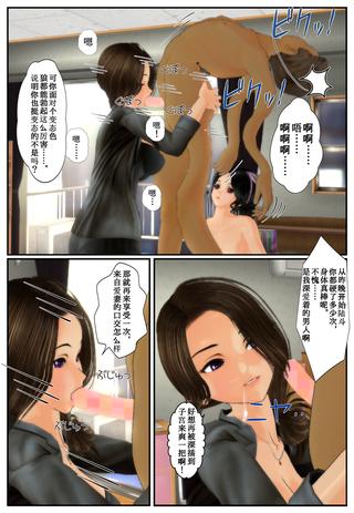 kekkon_cha2_026