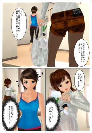 surprise2_006
