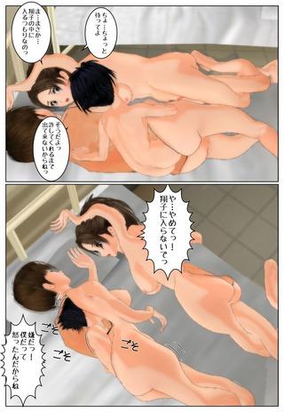 sinnyu6_024