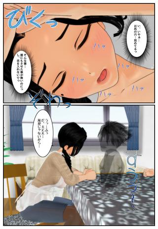 yugami_014