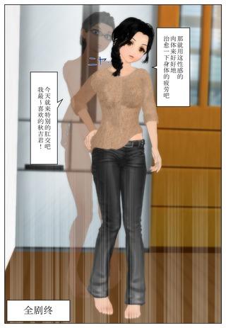buntama2_5_cha_025
