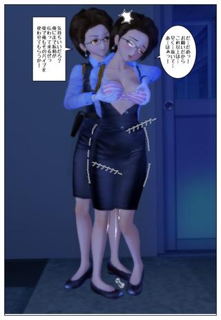 婦警4_001