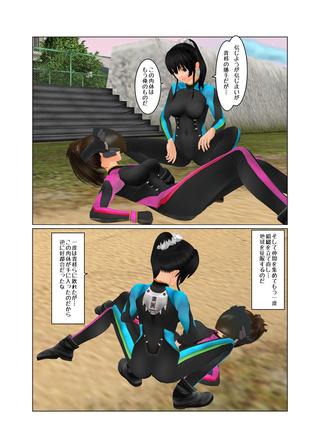 ubawareta_018