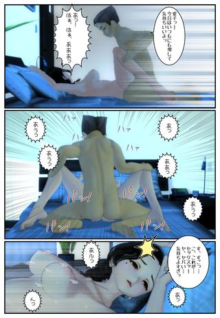 yugami5_007