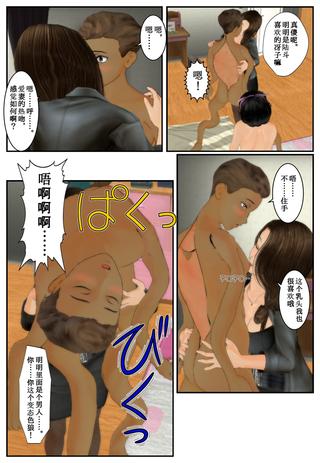 kekkon_cha2_025