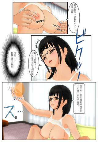 sakyu2_cha_003