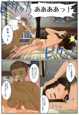 sinkon_kawa2_006