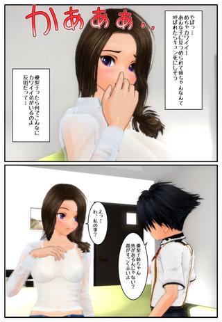 syota1_003