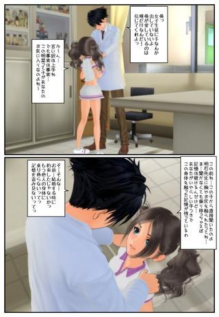 snsen_rori_002