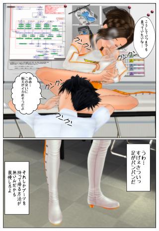 nioi_004