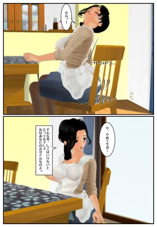 yugami_006
