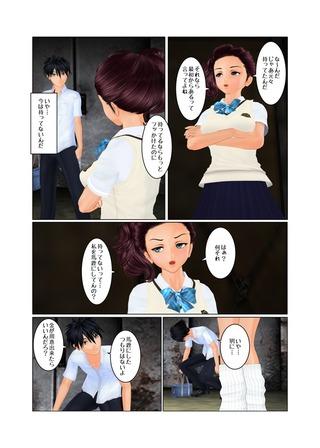 shikaeshi1_004