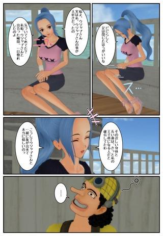 usop2_003