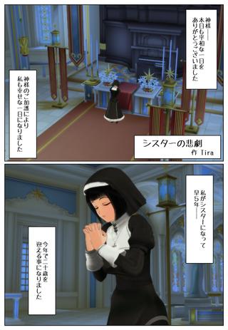 sister_001