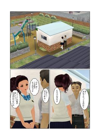shikaeshi1_017