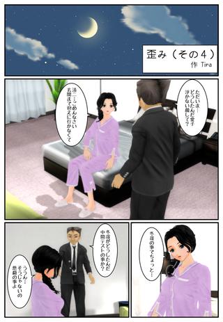 yugami4_001