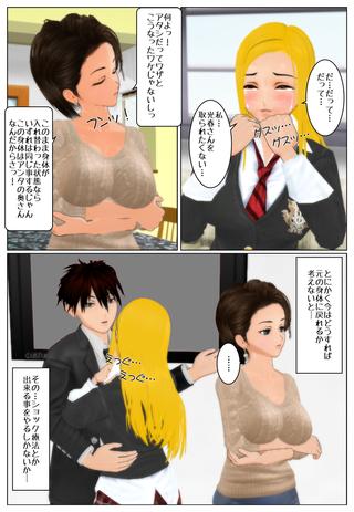 tsuma_gal1_013