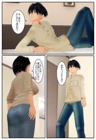 yakimoti1_014