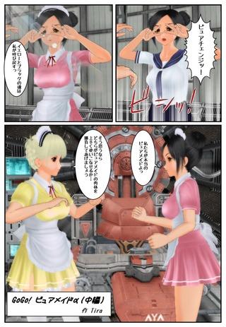 pure8_003