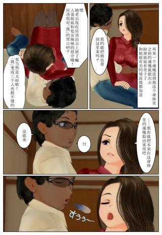 buntama2_2_cha_007