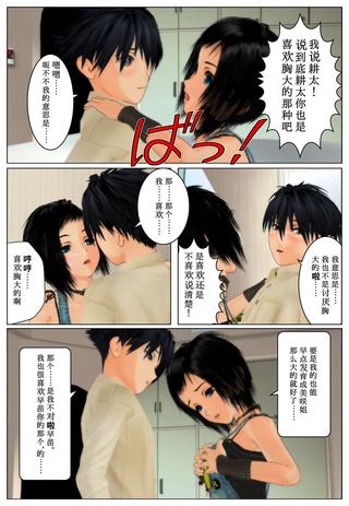 kyonyu1_cha_006