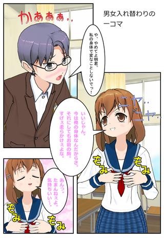 Comic2_009