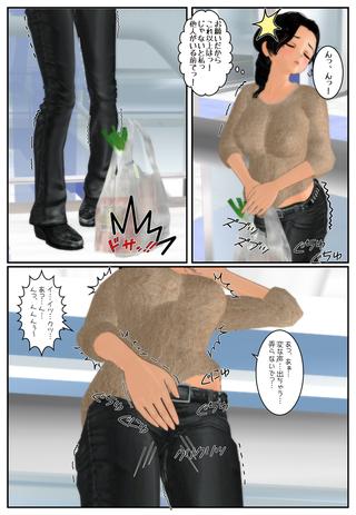 yugami6_004