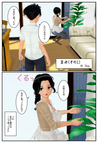 yugami_001