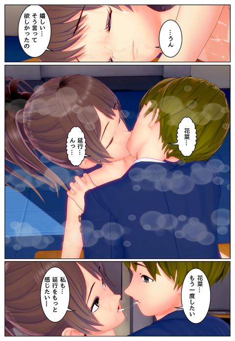 豹変_050