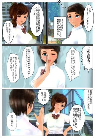 surprise1_003