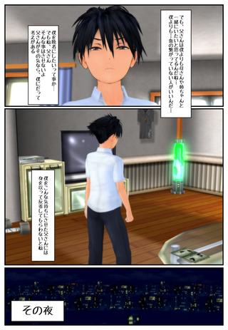 yugami4_006