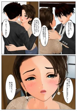 yakkai-2_004