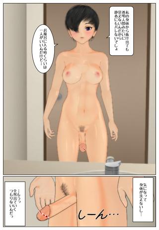 ikinari3_010