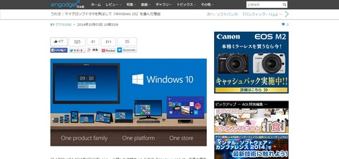 9-windows-10/.jpg