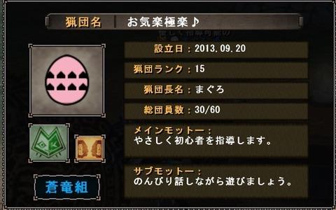 rank15