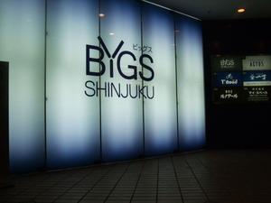新宿地下街