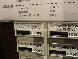 キングコング 自販機
