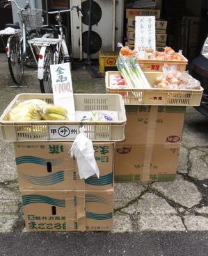 新宿5丁目の野菜無人販売所