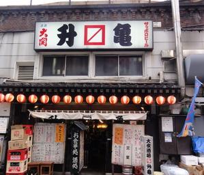 神田駅ガード下 升亀